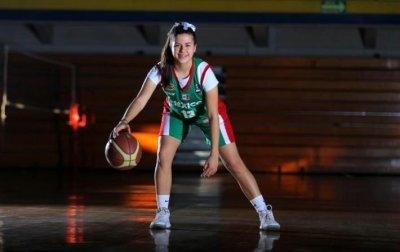 Basquetbolista sonorense Karina Esquer actuará en Copa Américas U18
